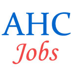 Additional Private Secretary Jobs in Allahabad High Court