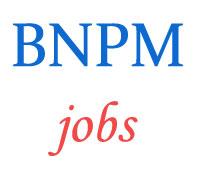Employment Jobs in Bank Note Paper Mill Mysuru