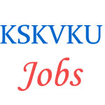 Teaching Jobs in Kachchh University