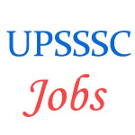 Junior Engineer Technical posts in UPSSSC